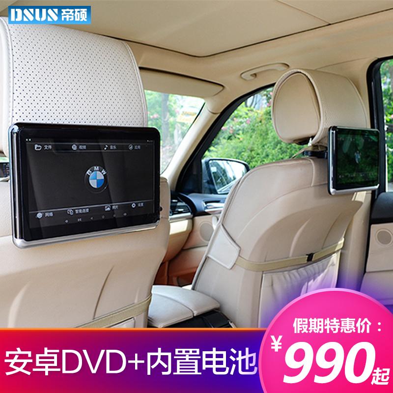 汽车后排娱乐系统 车载电视后座安卓DVD高清头枕宝马奔驰头枕屏