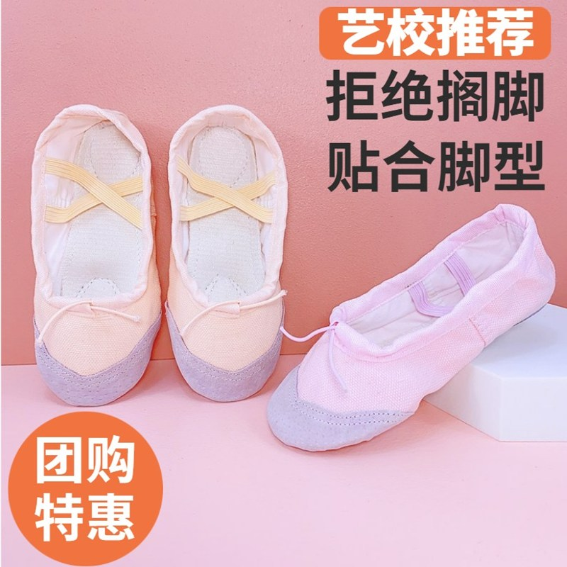 Mens and womens ballet shoes cat claw shoes shape shoes Yoga shoes classical national dance shoes childrens ballet shoes package