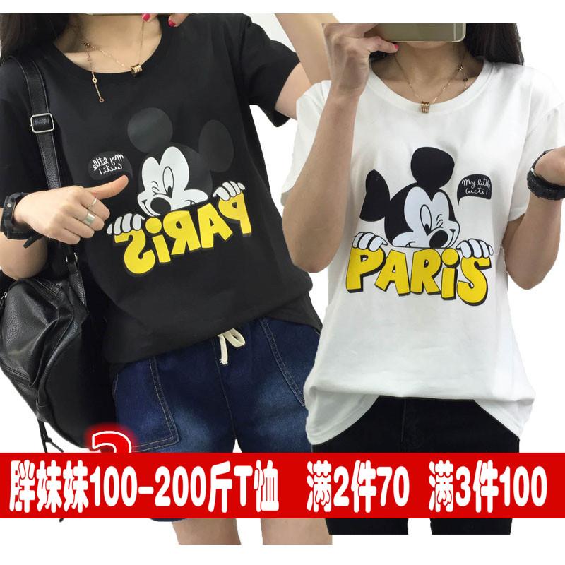 10-29新券大码女装200斤夏装2019韩版夏t恤