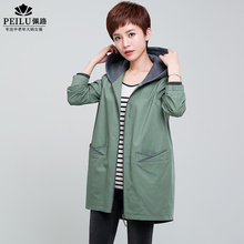 New Spring Windshield Female Middle-aged and Old-aged Women's Dress Large Size Spring and Autumn Middle-aged Mother's Long-term Outerwear 40-year-old 50-year-old