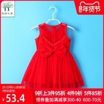 2020新款女宝宝夏装连衣裙一3三4女童洋气公主裙儿童小童夏季裙子