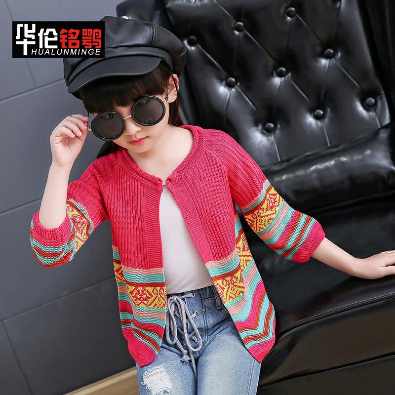 2016春裝 毛衣 女童民族風針織開衫 甜美針防曬衫