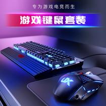 键盘鼠标套装真机械手感游戏电竞台式电脑有线笔记本办公家用网吧三件套耳机二件金属键鼠吃鸡外设两件专用