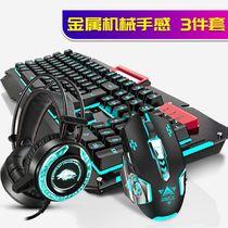 4352g键盘带柱4752G4752MS23474743G4750G星锐Aspire更换宏基