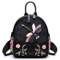 肩背包2020春夏新款花朵双肩包刺绣简约经典结实耐磨工艺软包精美