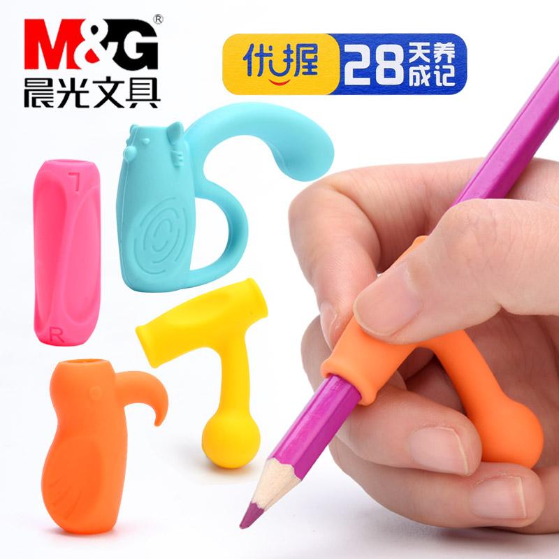 晨光儿童握笔器矫正器小学生纠正握笔姿势正确写字笔套幼儿宝宝铅笔用双指幼儿园小孩子三角神器防磨矫姿调整