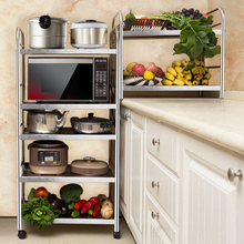 Chuangbu stainless steel kitchen rack floor multi-layer microwave oven storage rack storage supplies pot bowl shelf