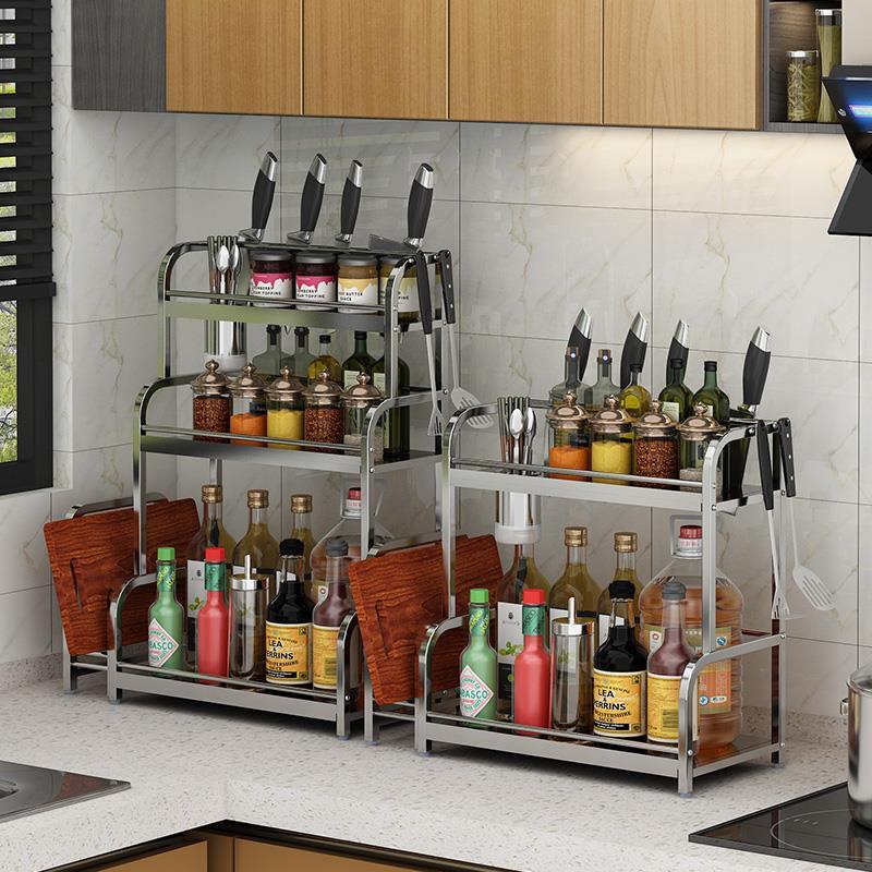 厨房多功能收纳置物架台面调料调味品架筷子刀架厨具用品家用大全