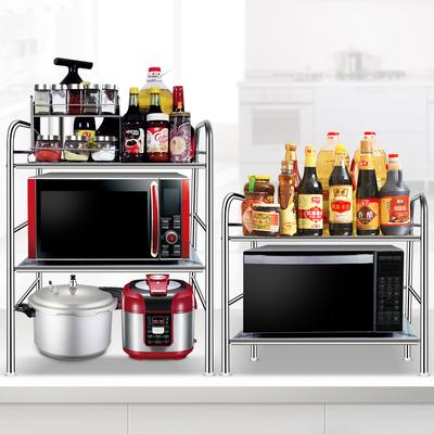 创步不锈钢厨房置物架储物收纳微波炉烤箱架2层3层调味品蔬菜架子