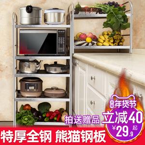 创步不锈钢厨房置物架落地多层微波炉烤箱收纳架储物用品锅碗架子