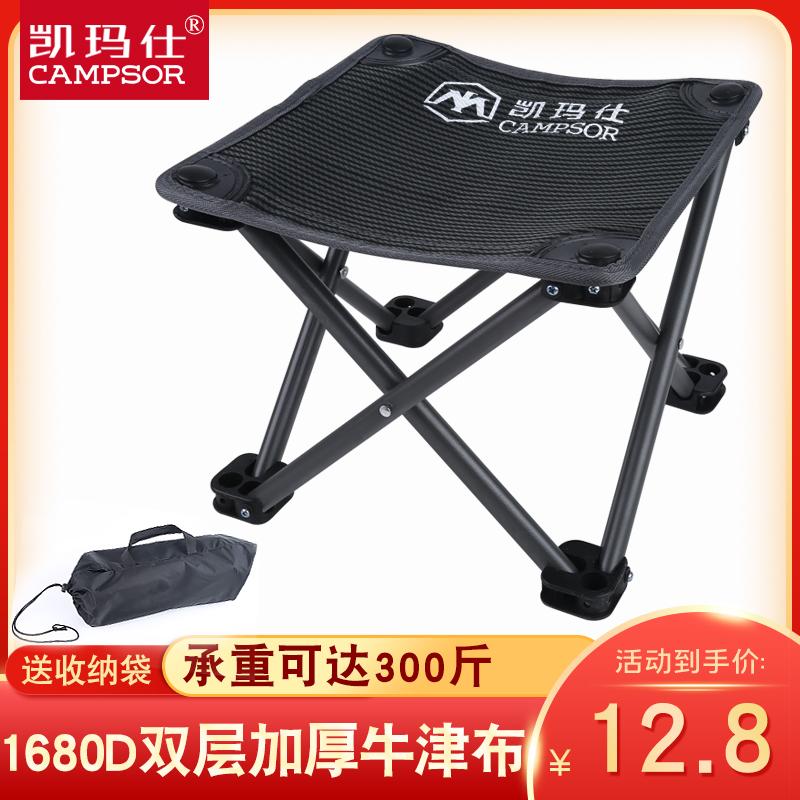 户外装备钓鱼椅子折叠椅凳折叠便携马扎地摊夜市超轻便携野餐桌椅
