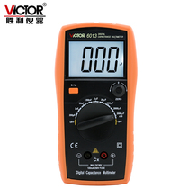 Victory VC6013 VC6243 High precision digital Capacitor meter can manually calibrate handheld LCR tester