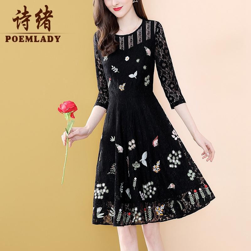 诗绪法式黑色蕾丝刺绣连衣裙女秋装2020年新款中长款气质裙51968