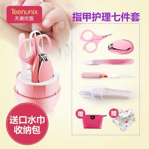 婴儿指甲剪套装宝宝指甲刀新生儿专用防夹肉指甲钳安全儿童剪刀