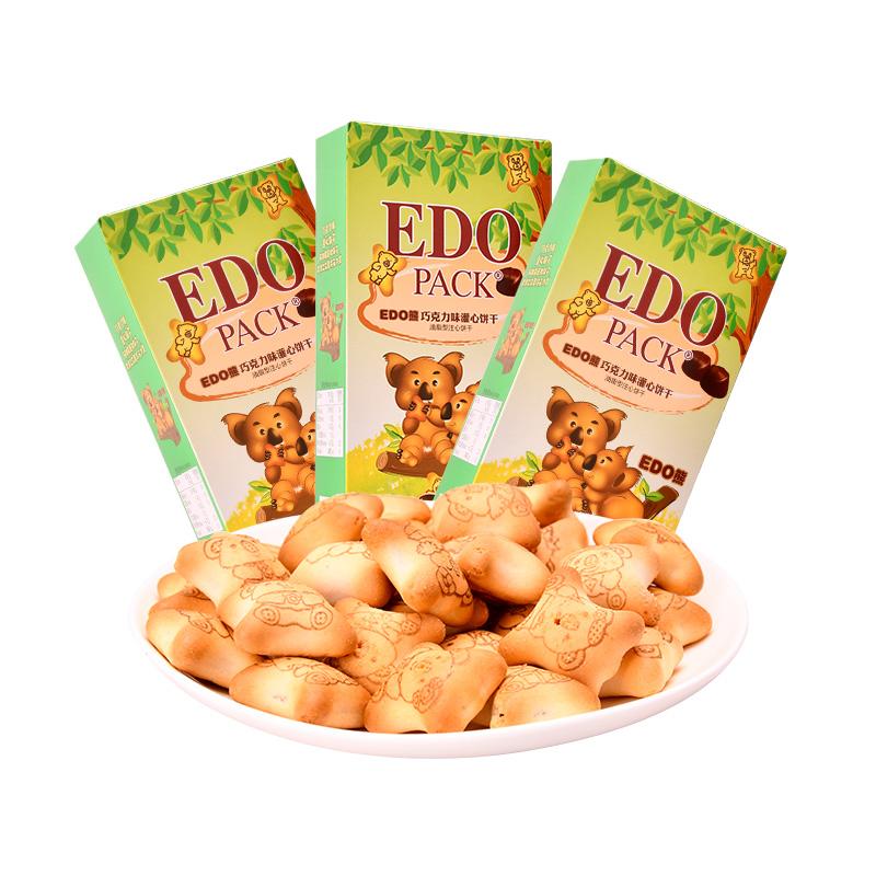EDOPack熊之巧克力味灌心饼干168g儿童熊仔休闲零食动物饼干 零食