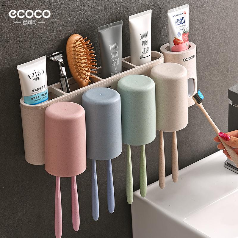 吸壁式牙膏牙刷置物架创意牙刷架牙膏挤压神器全自动挤牙膏器套装