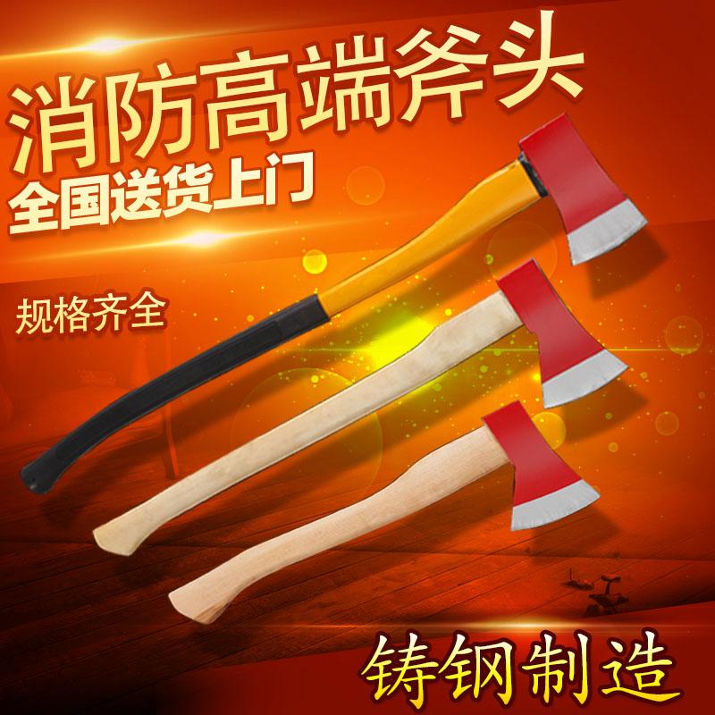 消防破拆工具消防斧头精钢腰斧野营手斧消防器材斧子大中小斧