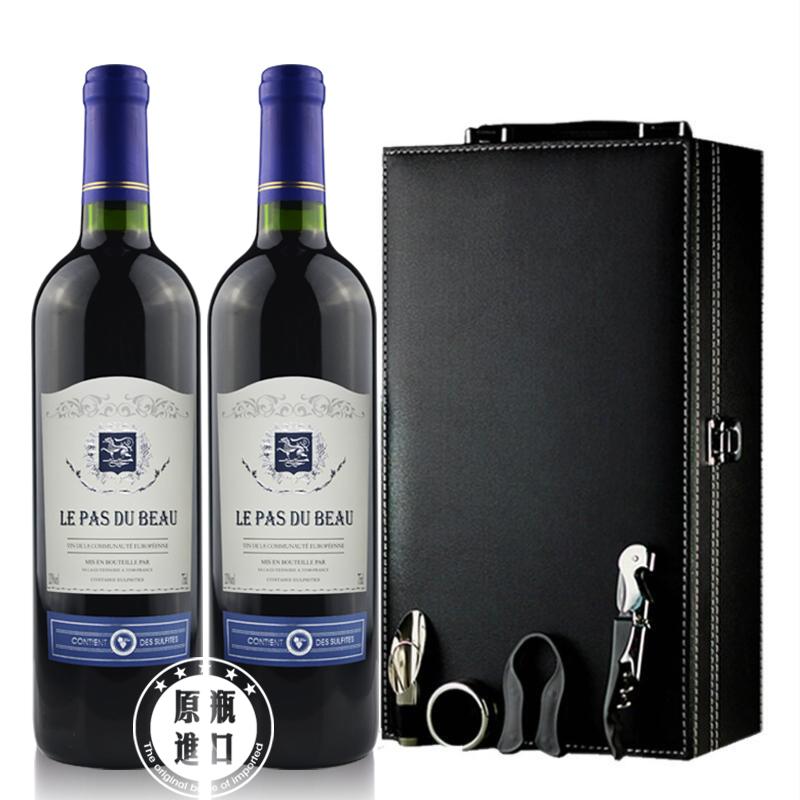 送礼套餐】法国原瓶进口红酒干红葡萄酒双支六支多款过节组合装
