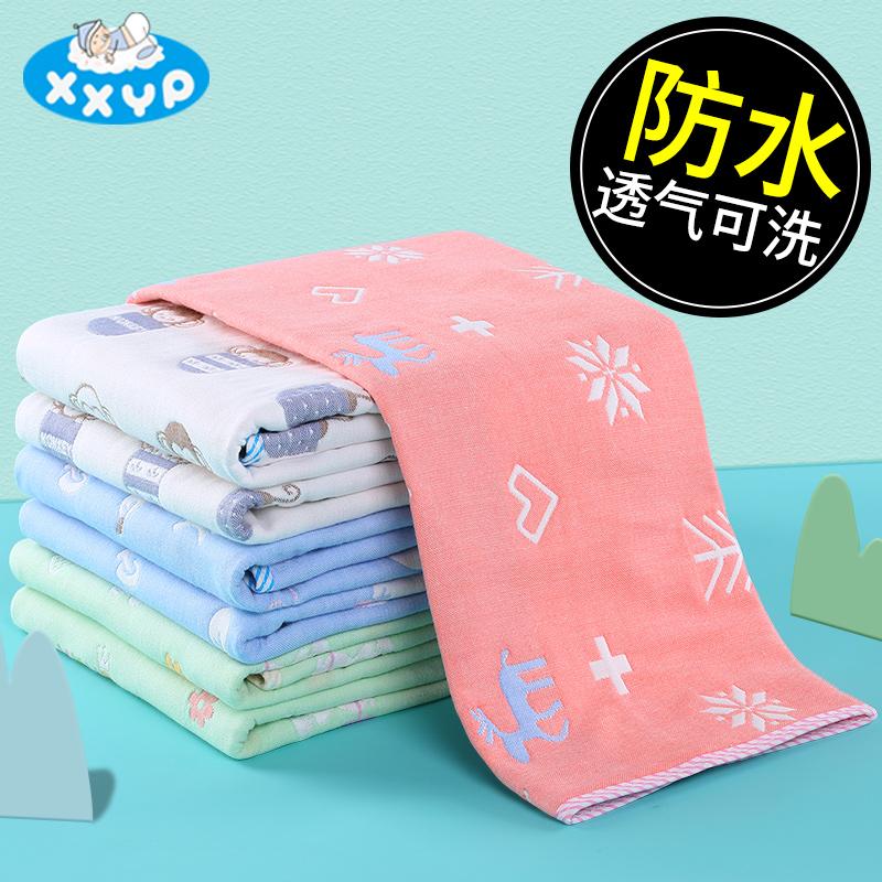 婴儿童防水可洗纯棉透气宝宝隔尿垫