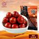 莫园 酸枣500克袋装敦煌特产小吃小红枣酸枣新鲜枣类制品