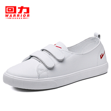 Huili Women's Shoes 2019 New Style of Shallow-mouthed Lazy Pregnant Women