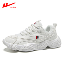 Huoli Daddy Shoes, Girls in Chaozhou Shoes, New Autumn Shoes, White Student White Sports Shoes