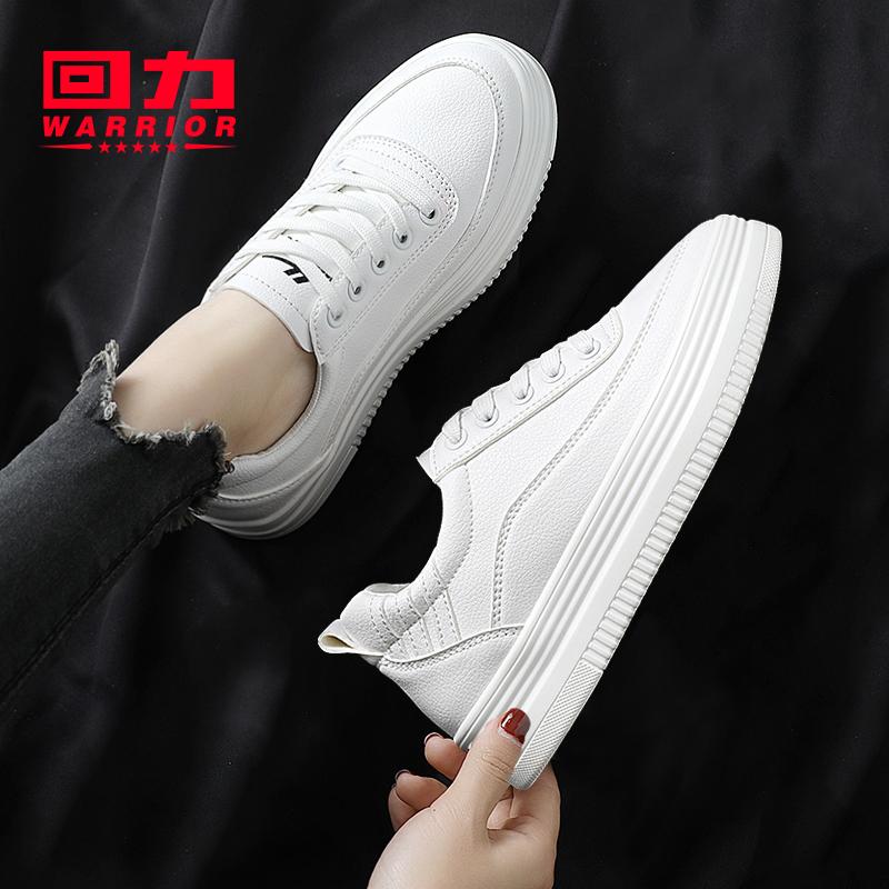回力内增高小白鞋女2018新款百搭白鞋厚底板鞋运动鞋冬季基础女鞋