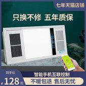 浴霸卫生间暖风机风暖集成吊顶五合一led灯嵌入式浴室家用取暖器