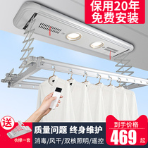 Electric drying rack Lifting crossbar balcony Intelligent remote control automatic integrated ceiling telescopic clothes rod Machine