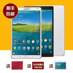 Samsung/三星 GALAXY Tab S SM-T700 WLAN WIFI 16GB 8寸平板电脑