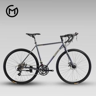 M公路自行车双碟刹 越野弯把赛车 直把跑车 700c公路变速自行车