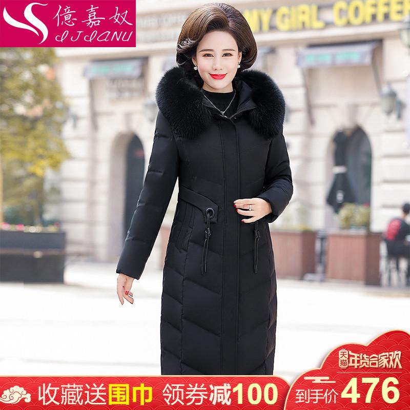 中年羽绒服女中长款大码妈妈装2018新款中老年女装加厚冬装外套潮