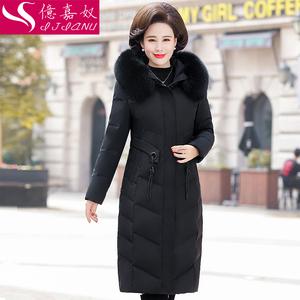 中年羽绒服女中长款大码妈妈装2019新款中老年女装加厚冬装外套潮