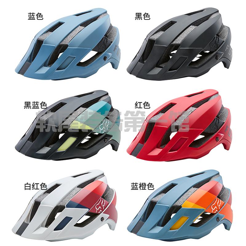 18新款美国FOX头盔FLUX HELMET山地车骑行半盔XC穿越全山地盔
