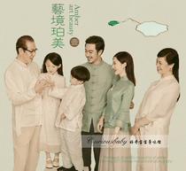 20新款中国风工笔画一家六口亲子摄影服装全家福汉服拍照亲子服装