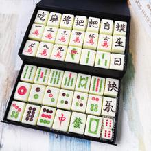 麻将手工巧克力礼盒,创意生日礼物送爸妈