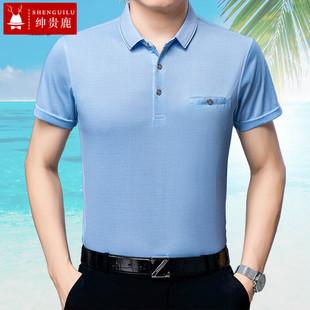 夏季短袖T恤男百搭中年大码男装上衣宽松条纹爸爸装冰丝口袋衣服