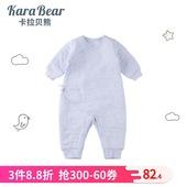 连身衣秋冬宝宝夹丝哈衣新生儿 卡拉贝熊0 9月男女婴儿爬服童装