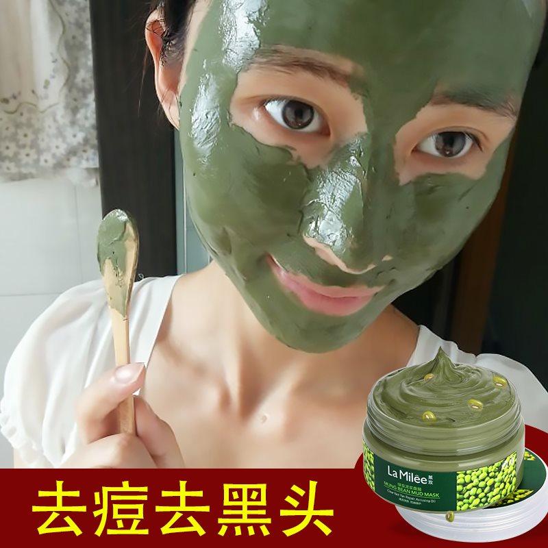 绿豆泥浆面膜泥膏涂抹去黑头控油祛痘清洁面部皮肤粗糙暗黄改善女