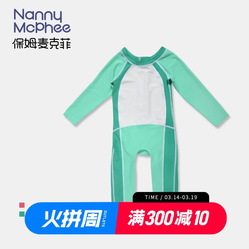 Áo tắm dài một mảnh bảo vệ chống nắng cho bé trai và bé gái của Nanny McPhee - Đồ bơi trẻ em