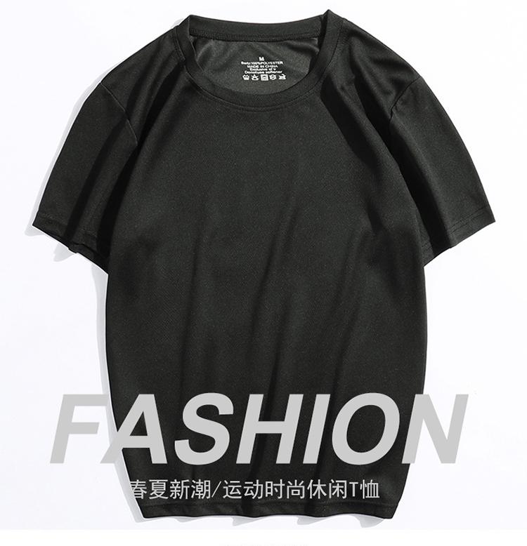 夏季超薄男士冰丝短袖T恤男直筒宽松网眼空调短袖透气加肥加大t恤