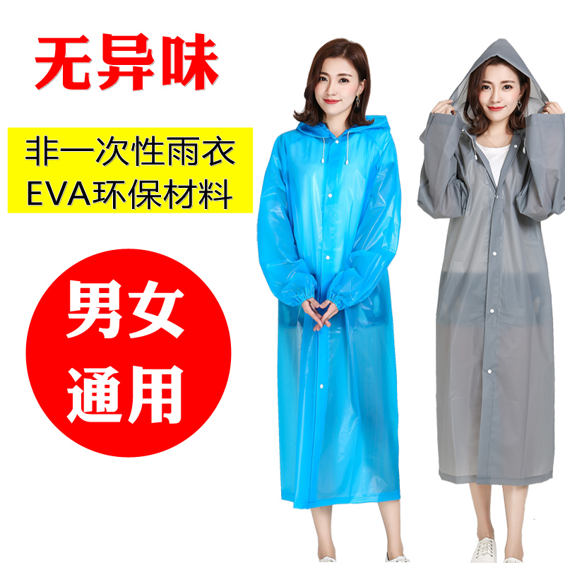 Raincoat long full body thickening mens and womens portable childrens outdoor travel disposable raincoat suit