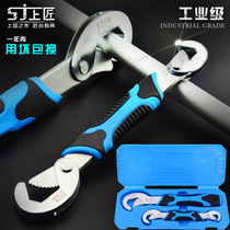 The Craftsman million use wrench multifunctional universal board hand Hook type dual-use live wrench quick pipe active wrench pipe CLAMP