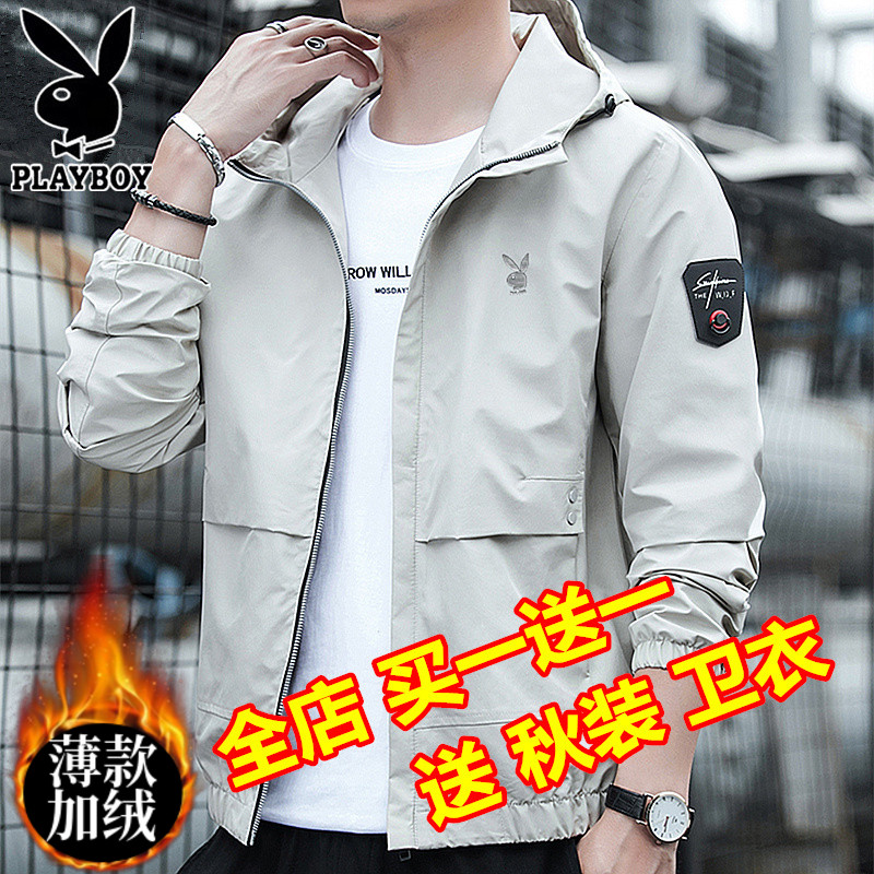 Playboy spring and autumn coat mens Korean versatile casual top 2020 new hooded slim winter jacket trend