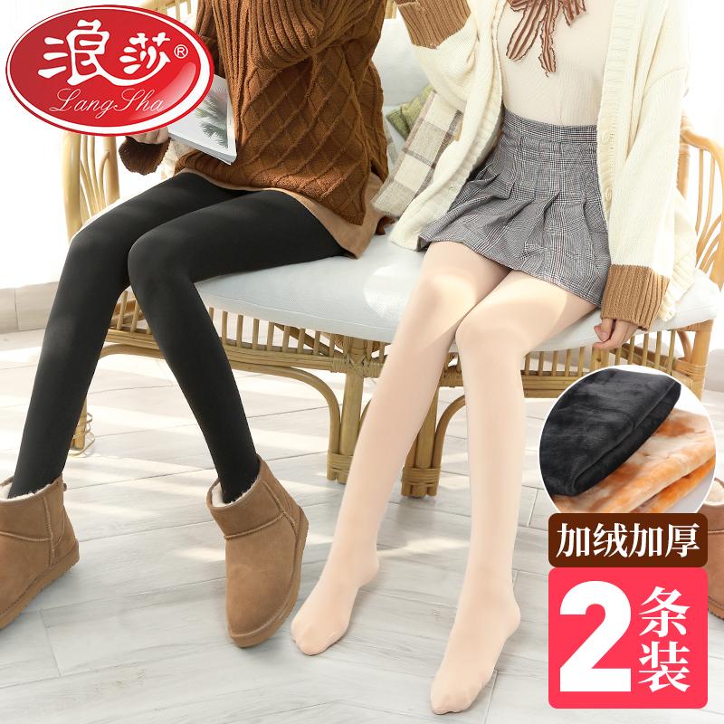 浪莎丝袜女秋冬款加绒黑肉色打底裤女内穿光腿薄绒神器加厚连裤袜