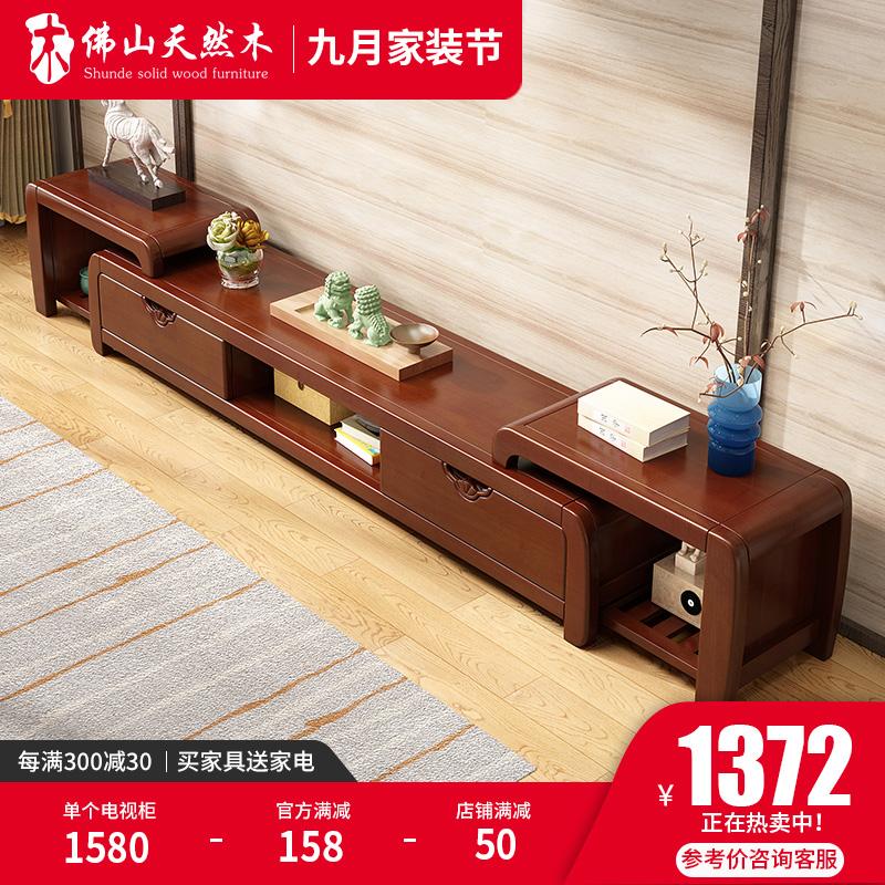 木のテレビの箱のお茶の組み合わせは現代中国式の客間に簡単に伸び縮みして物置の箱の映画とテレビの箱の収納棚に入れます。