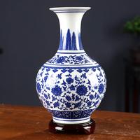 青花瓷花瓶摆件客厅插花仿古小装饰工艺品景德镇陶瓷器新中式花器
