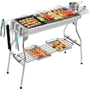 原始人燒烤爐家用木炭燒烤架户外不鏽鋼野外碳烤肉爐子大架子工具
