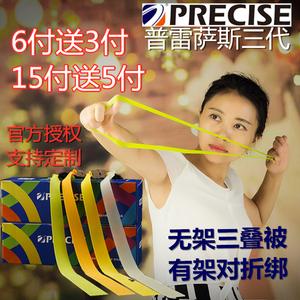 普雷萨斯扁皮筋组三代进口有无架皮筋高弹力加厚暴力弹弓扁皮皮筋