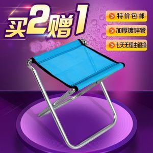 便携式金属折叠凳子网面小椅子钓鱼马扎户外写生火车板凳拆叠板登